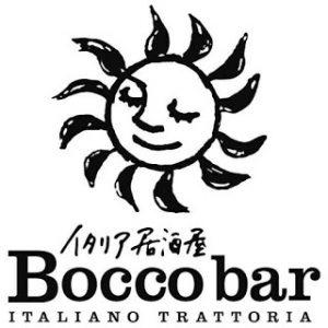 イタリア居酒屋 Bocco