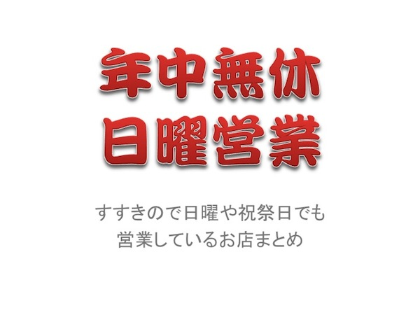 mukyu_01