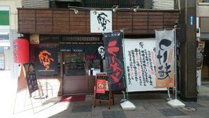 tanuki01_04