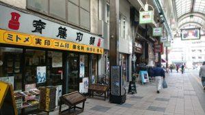 tanuki01_06