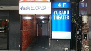 tanuki02_07
