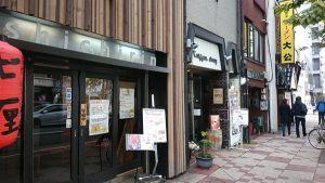 tanuki05_03