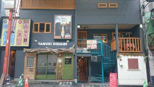 tanuki07_04