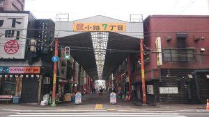tanuki07_06