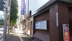 tanuki08_06