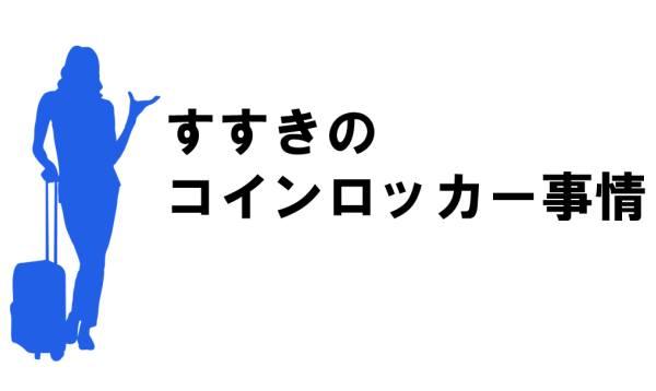 coin_eyecatch