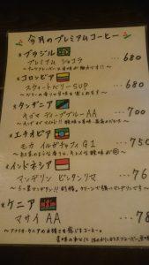 marley_menu
