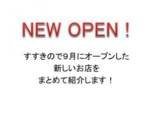 new_open_09