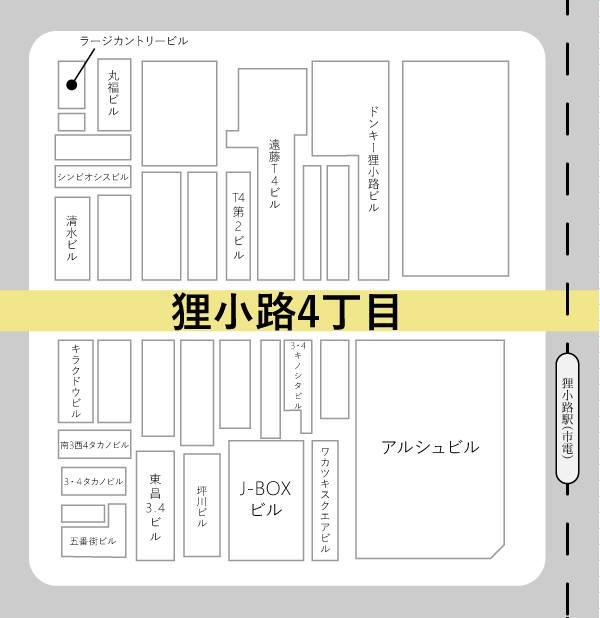 tanukikouji_4
