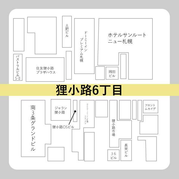 tanukikouji_6