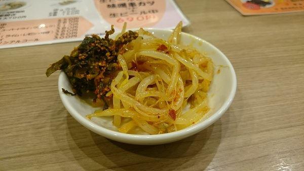 tenichi_01