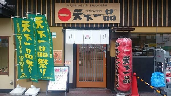 tenichi_05