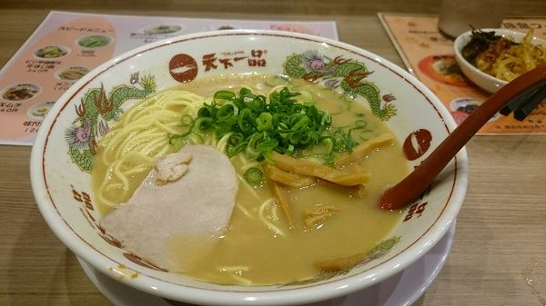 tenichi_06
