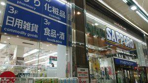supermarket_09