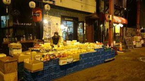 supermarketo_02
