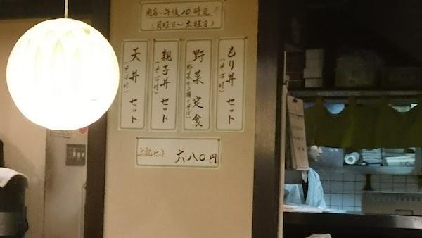 maruyama_01