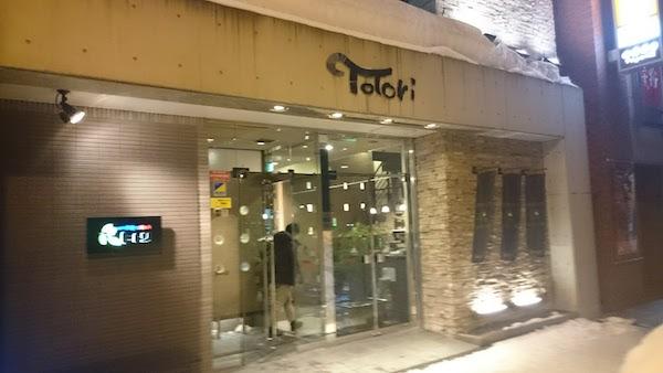 totori_00