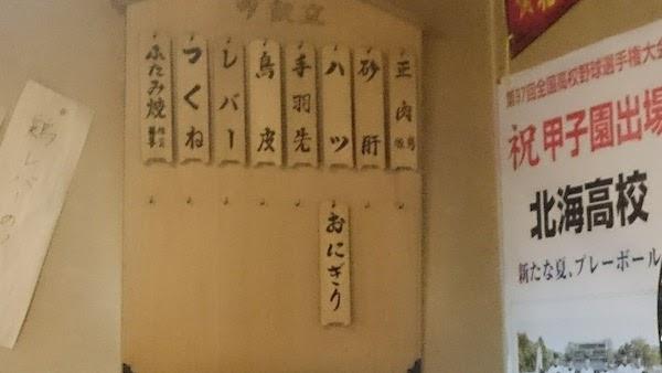 samurai_07