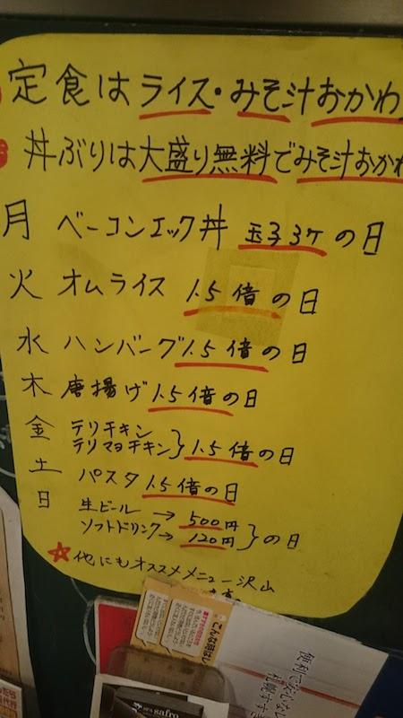 sususyoku_00
