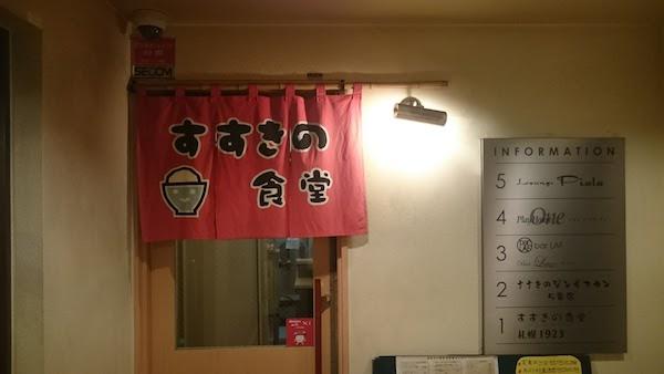 sususyoku_06