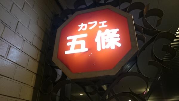 gojou_07