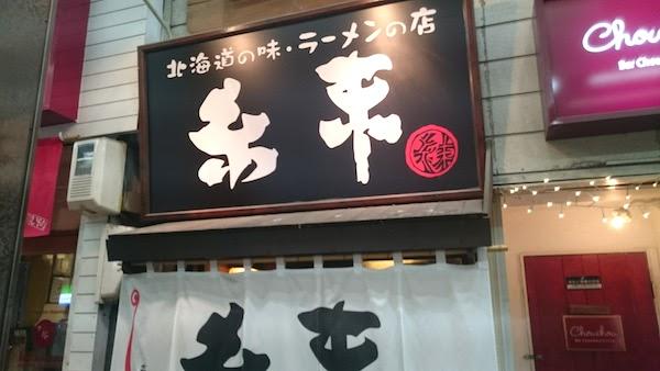 itomatsu_08