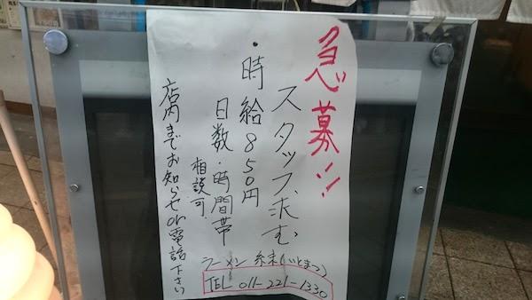 itomatsu_09