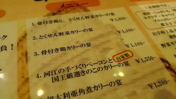 okushiba_02