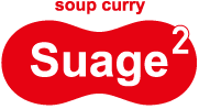 soup curry Suage 2
