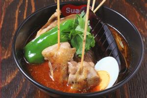 soup curry Suage 2