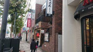 tanuki05_04