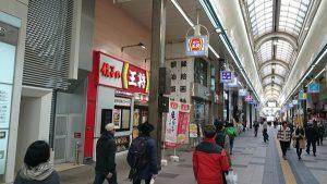 tanuki05_05