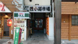 tanuki06_16