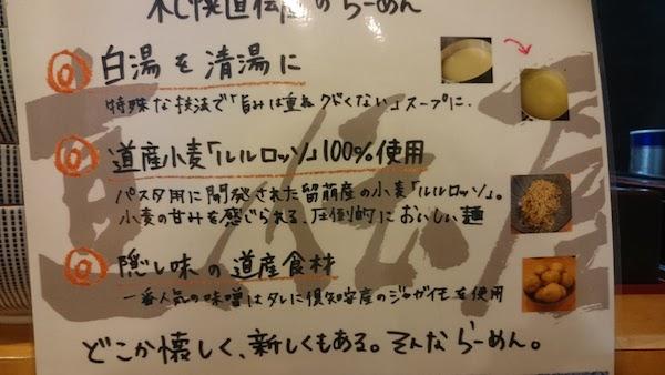 jikiden_02