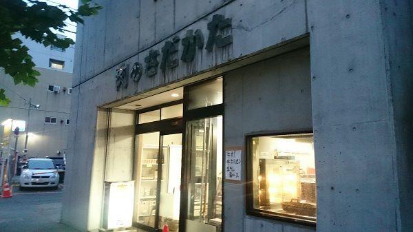 sadakata_03
