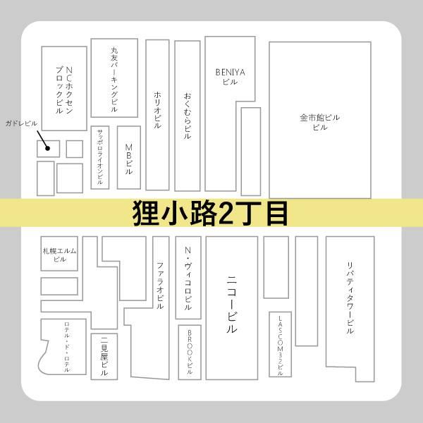 tanukikouji_2