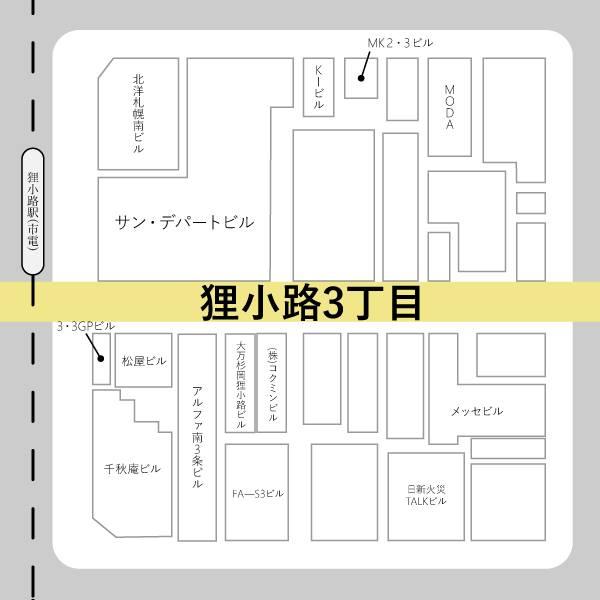 tanukikouji_3