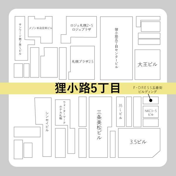 tanukikouji_5