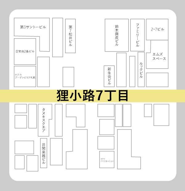 tanukikouji_7
