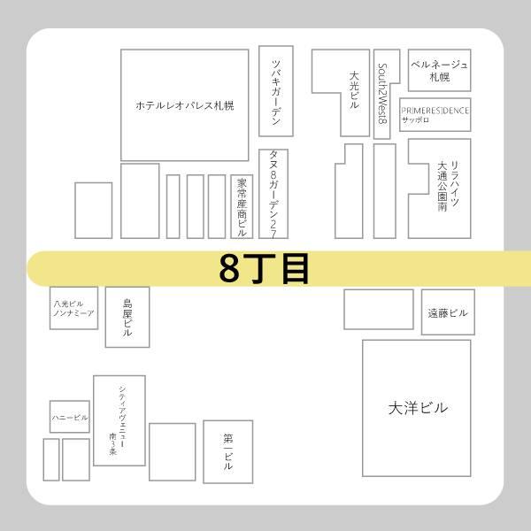tanukikouji_8