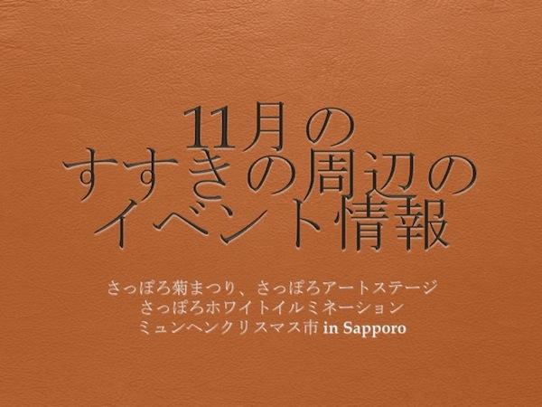 11gatu_event