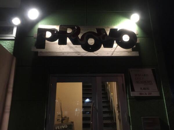 provo_01