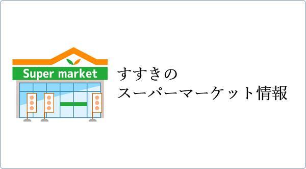 supermarket_00
