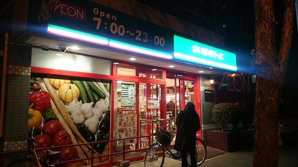 supermarketo_03