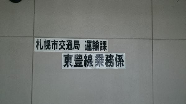 housui_05