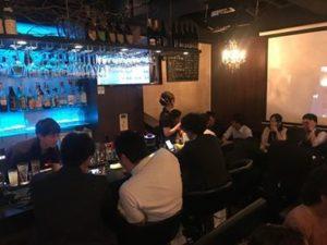 Bar LaVita