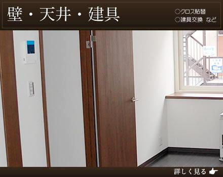 株式会社武蔵 – TAKEZO