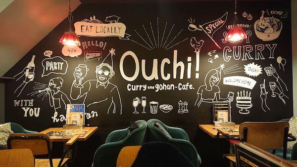 店内1-カレー&ごはんカフェouchi-すすきのへ行こう