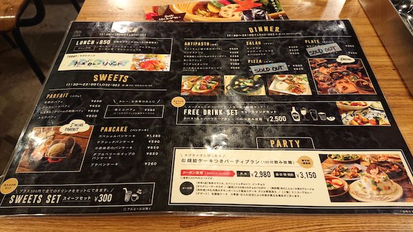 メニュー3-カレー&ごはんカフェouchi-すすきのへ行こう